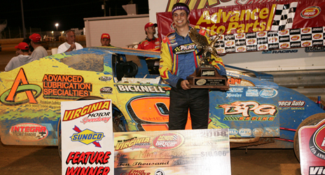 52012008_VMS_winner_Sheppard_WEB